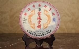 Китайский Чай Шу ПУЭР Триумф Императора