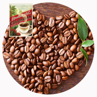 Coffee Arabica «Mountain Mist COLOMBIAN»