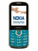 Nokia J5 - 2Sim