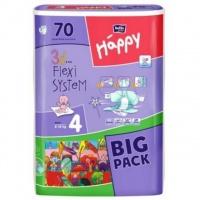 HAPPY Bella (big pack)#4