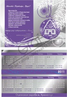 Открытка поздравительная эксклюзивная / Вітальні листівки: шовкографія на дизайнерських картонах