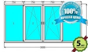 Остекление балконов и лоджий окно на балкон РАЗМЕРОМ 3000*1500