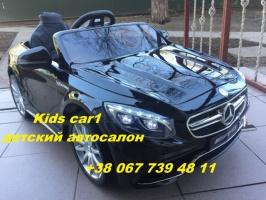 Машина Mercedes Benz S63 AMG лак