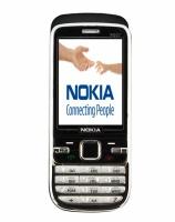 Nokia F007 - 2Sim - 2,2« + Камерa + FM