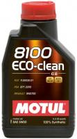 5W30 1L 841511/101542 MOTUL 8100 ECO-CLEAN Масло ДВС Синтетика (DPF Фильтр)