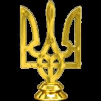 F1014 Герб Украины H-9