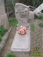 Памятник бюджетный одинарный