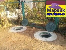 устройство наружной канализации Киевская область