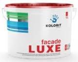 Facade Luxe