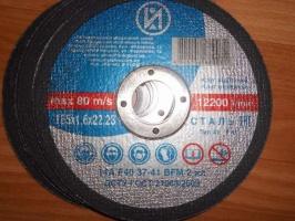 Круг зачистной 125_6,0_22 ИАЗ