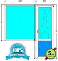 ПВХ ВЫХОД НА БАЛКОН ДВЕРИ 700*2100 окно размером1200*1400