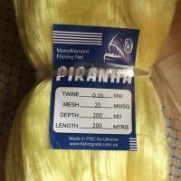 Рыболовное сетеполотно «Piranha» 22*0,15*200*200 (желтые)