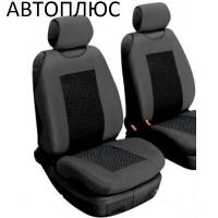 Автомобильные Майки-чехлы Beltex графит на передние сидения (1+1)
