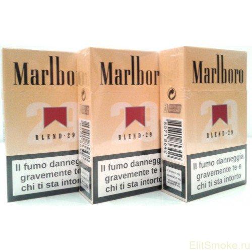 Где заказать сигареты дешевые сигареты оптом армавир