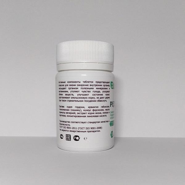 редуслим таблетки для похудения отзывы реальных людей слушать