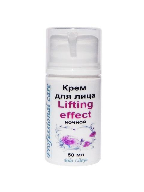 Крем для лица ночной Лифтинг-эффект 50 мл