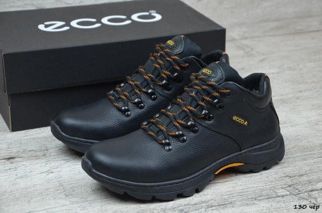 Мужские кожаные зимние ботинки Ecco (Реплика): продажа, цена в Киеве, OBNOVA