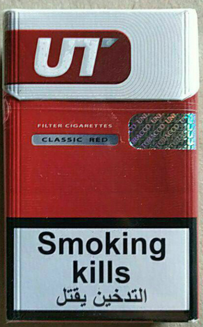 Продажа сигарет оптом дешево купить сигареты оптом в москве в контакте