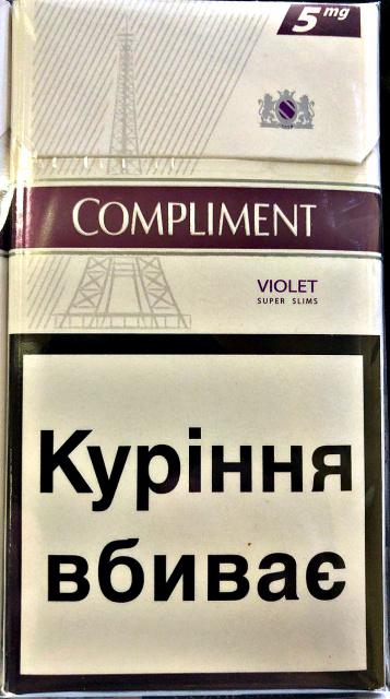 сигареты комплимент 5 купить
