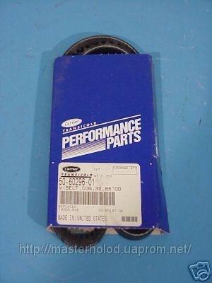 CARRIER TRANSICOLD MOTOR BELT 50-01170-00