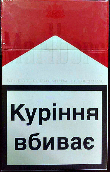 сигареты marlboro купить украина