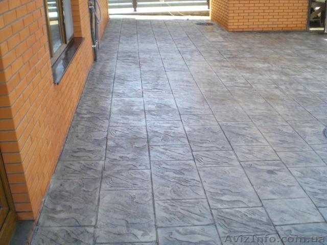 Бетон тисненый бутылки в бетон