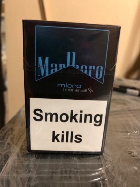 Сигареты купить интернет магазин оптом дешево купить сигареты в интернет магазине дешево с доставкой по почте