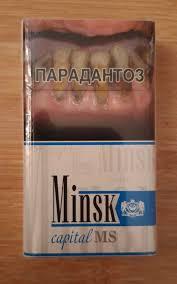Сигареты минск купить в москве розница заказать сигареты и алкоголь