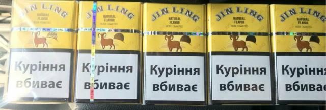 Где заказать оптом сигареты сигареты для glo купить в самаре