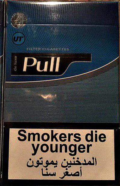Куплю сигареты оптом дешево цены прайсы hqd электронные сигареты купить в екатеринбурге