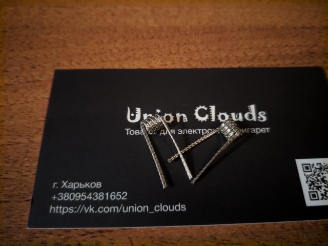 Union Clouds - HALLOWEEN - 30% Теперь 600 ВКУСОВ! Клоны Премиум жидкости, База,TPA 828