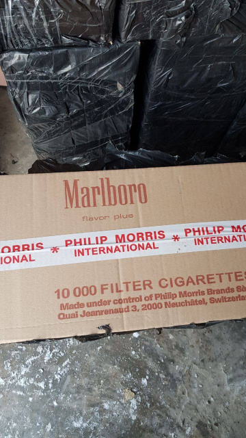 Сигареты оптом дешево от производителя цена прайс ростов купить сигареты парламент в москве