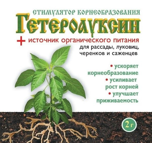 Гетероауксин, 2 таблетки по 0,1г.