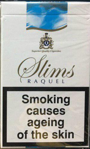 Прайс купить сигареты оптом заказать картриджи для электронной сигареты блю