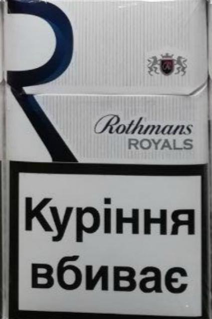 Сигареты оптом rothmans royals сигареты купить москва
