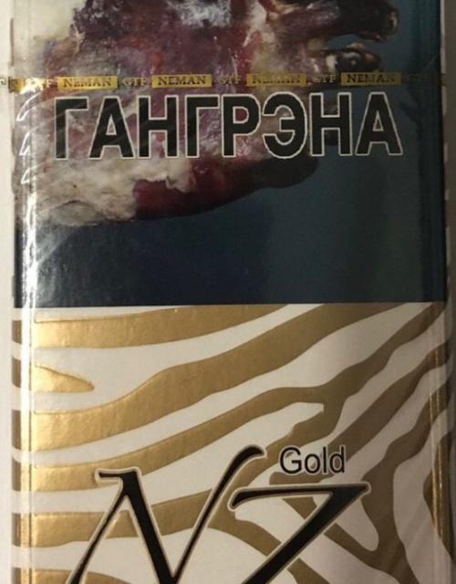 nz сигареты оптом цена