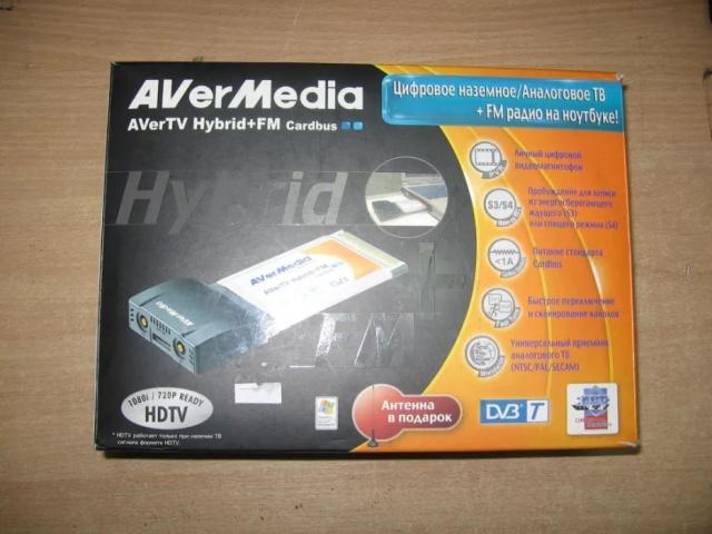 AVERMEDIA E506 NTSCPALSECAM WINDOWS DRIVER