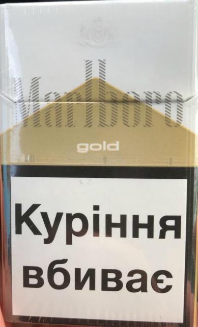 Сигареты marlboro gold купить купить белорусские сигареты нз блоками в москве