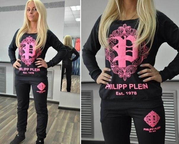 82e96783197 Спортивный костюм Philipp Plein  продажа