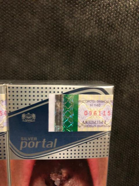 Куплю сигареты портал сильвер нз сигареты купить в москве мелким оптом