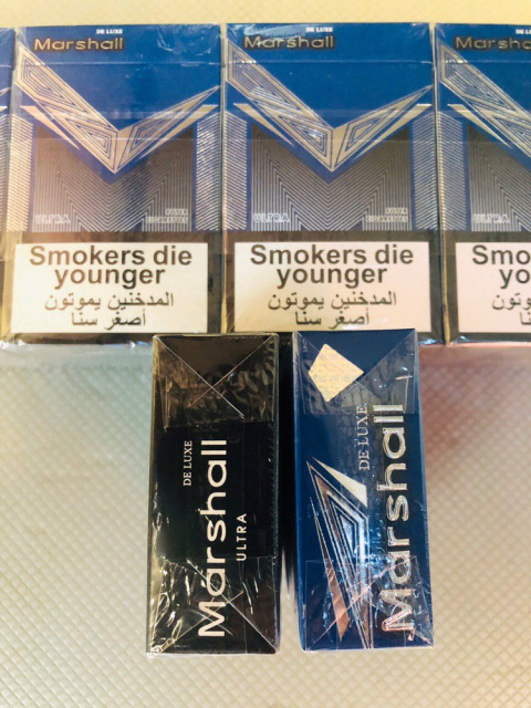 Оптовая закупка табачных изделий наша марка сигареты купить в москве