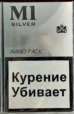 белорусские сигареты купить в украине