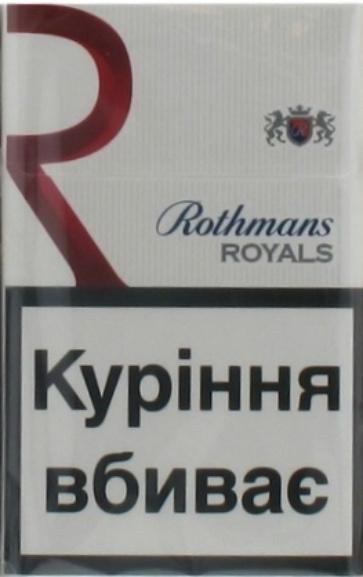 Продам дешево сигареты оптом corvus электронная сигарета купить оптом