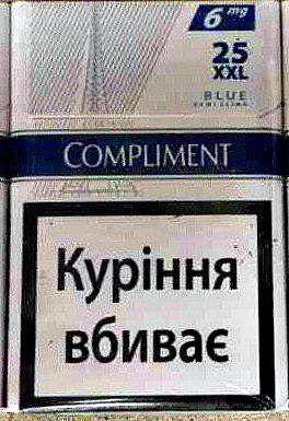 заказать с доставкой сигареты в киеве
