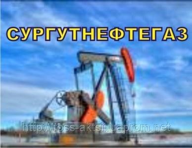 Куплю акции СУРГУТНЕФТЕГАЗ
