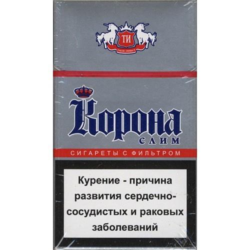 купить сигареты в интернет магазине дешево корона