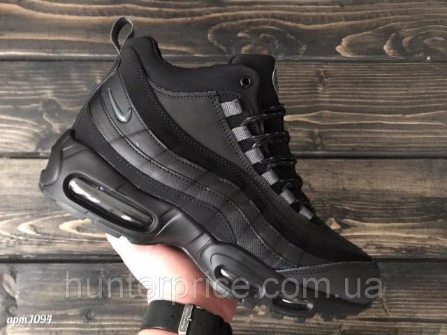 93b3fe5a Мужские зимние кроссовки Nike Air Max 95 Sneakerboot «All Black ...