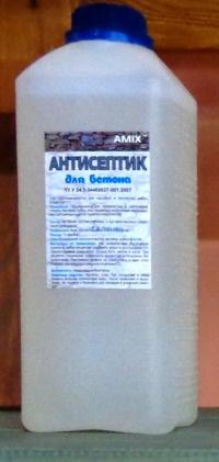 Антисептики по бетону конус ка для бетонной смеси