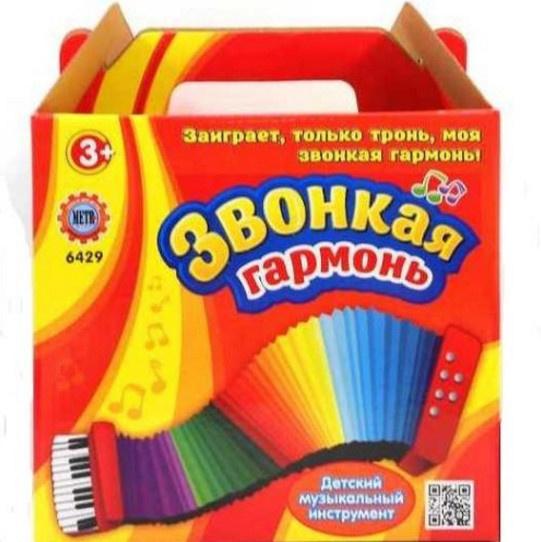 Гармошка 6429/ M 835-H29006