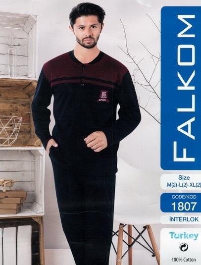 243ca67300b4 МУЖСКАЯ ПИЖАМА: продажа, цена в Запорожье, Текстиль для всей семьи в ...